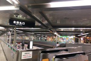 senrichuo_subway_1