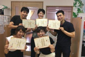 japanese_examination